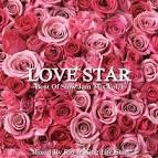 LOVE STAR Best Of Slow Jam Mix Vol,1
